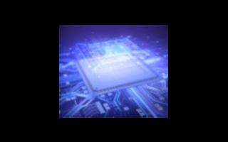 高通已成为台积电7纳米制造工艺节点的最大客户