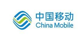 中国移动:5G网络已覆盖所有地级市