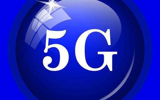 2020年我国5G基础设施建设取得良好进展 5G...