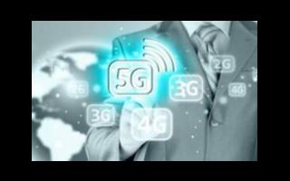 运营商KDDI将在日本推出5G SA服务