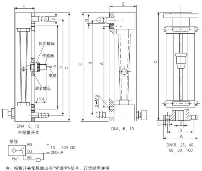 lzb玻璃转子流量计安装及结构