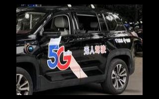广西5G无人驾驶应用在自治区党校校园内正式落地