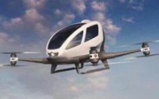 一款中国研制的自动驾驶飞行器参加试飞