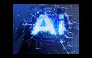 人工智能正在逐步从尖端技术慢慢变得普及