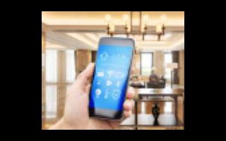華為將于12月16日舉行HarmonyOS 2.0手機開發者Beta活動