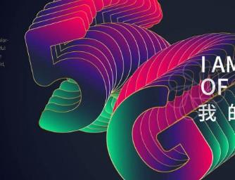 重庆市5G发展重要事件汇总