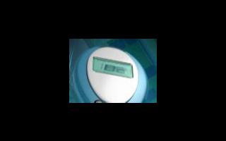 液相色谱仪操作及原理