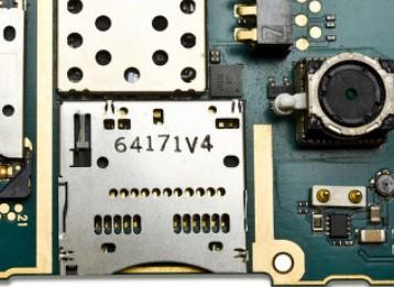 三环拉曼芯片计划12月底进入量产阶段