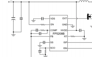 FP5209升压型拓扑开关稳压器最新中文规格书