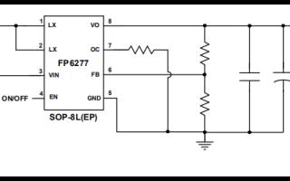 fp6277電流模式升壓型DC-DC轉換器最新中文規格書