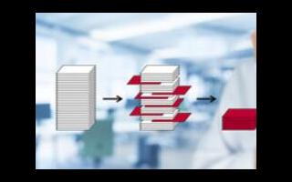 大数据分析对电子商务的影响