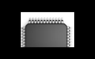 Intel很可能會將更多芯片交給臺積電代工生產
