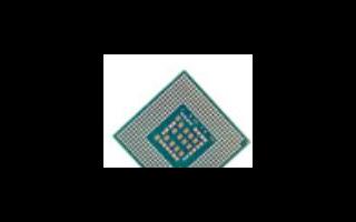Intel或將與AMD爭奪臺積電的7nm工藝產能
