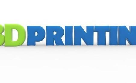 3D打印行业热点动态汇总