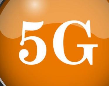 中国5G发展超出行业预期