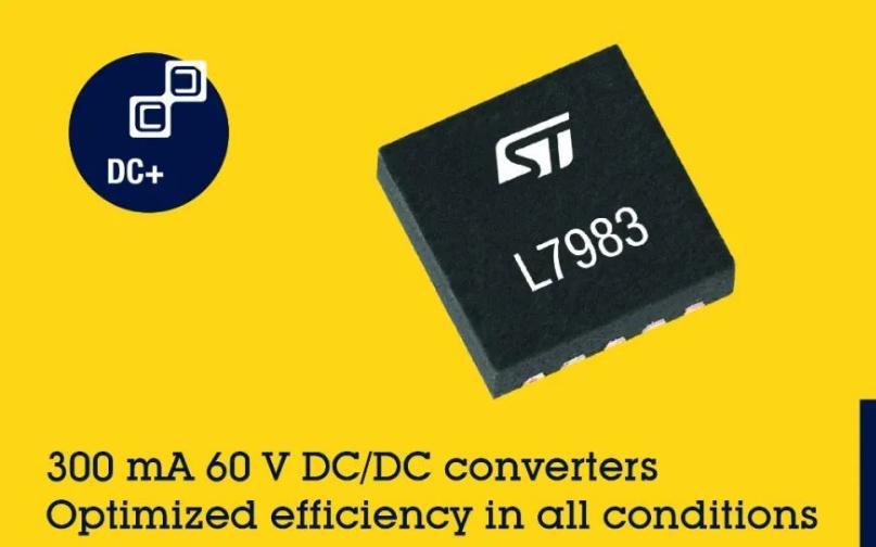 意法半導體發布高靈活性緊湊型60V DC變換器