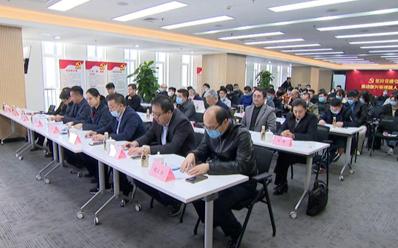 智慧医疗产业技术推介交流会在天津成功举办