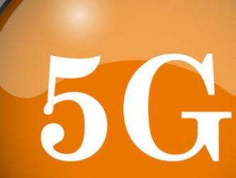 中国移动5GtoB在公网专用成熟商用迈出关键一步