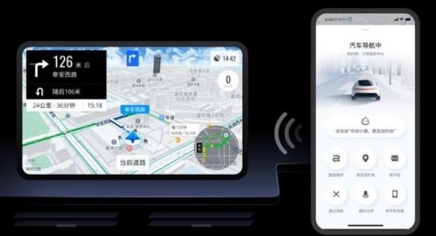 高德新功能:手機秒變導航遙控器