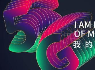 江苏省5G发展重要事件盘点