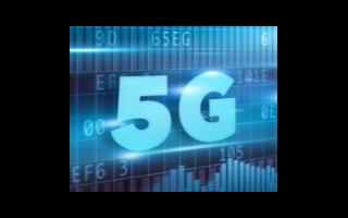 5G时代,多垂直行业迎发展新契机