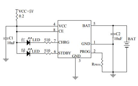 HM5159線性鋰離子電池充充芯片的數據手冊免費下載