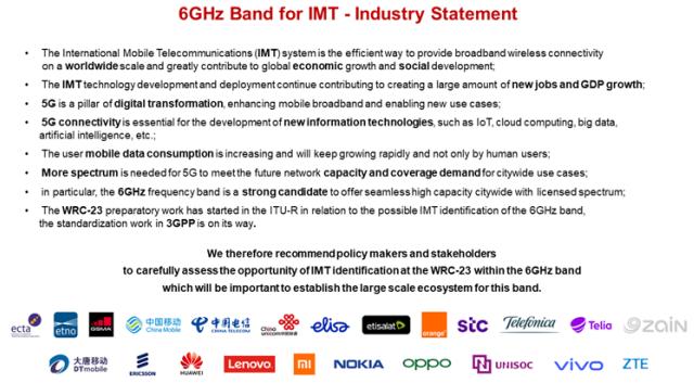 6GHz以上頻譜已成5G尋找頻段的主要來源