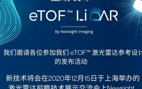 Newsight Imaging宣布推出其eTO...