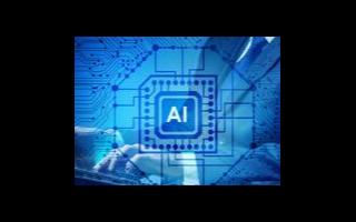 人工智能是來找編程工作的?