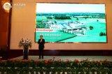 中國智能網聯汽車產業發展大會,羅森伯格出席并演講
