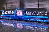 2020中国5G+工业互联网大会在湖北武汉顺利召...