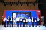 中國移動攜手高新興物聯發布《中低速物聯網業務遷移技術能力報告》