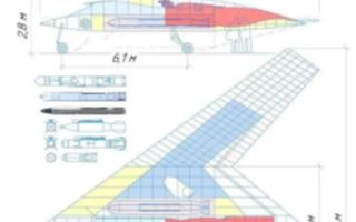 """俄罗斯S-70""""猎人""""重型无人作战飞机,首款具有..."""