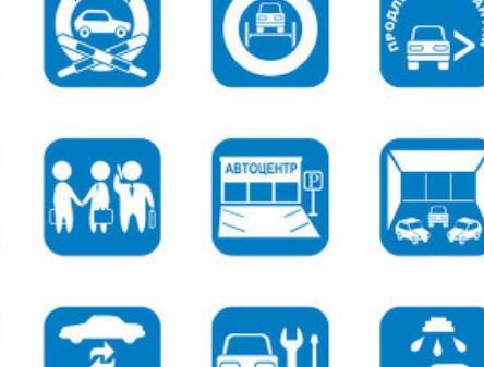 淺談未來數字化時代的汽車世界