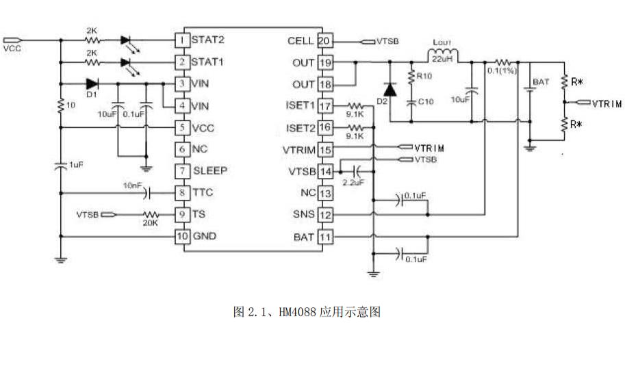 锂离子和锂聚合物充电管理芯片的数据手册免费下载