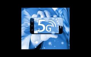 我国已建成全球最大5G网络,建成5G基站超过70...