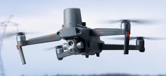 大疆发布御2无人机,搭载顶级热成像相机