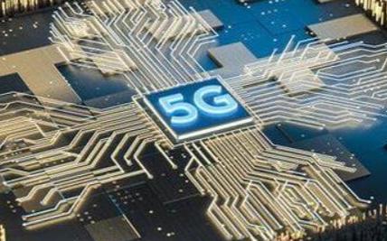 北大何进:5G+AIoT时代,三种创新芯片和新型存储器发展方向