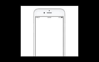 蘋果明年4款iPhone新機將有機會全面引入ToF