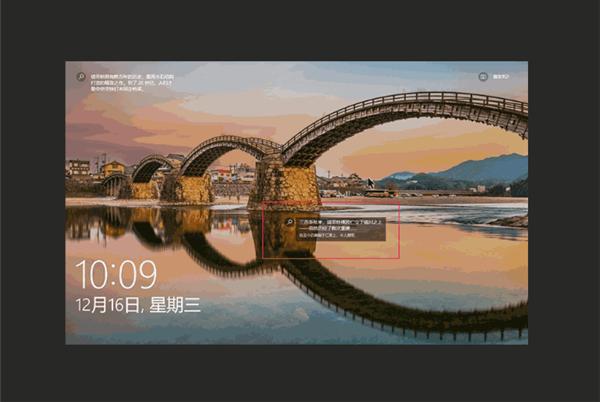 匯總Win10 Build 21277新版隱藏功能