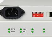 網管光纖收發器具有什么功能及應用優點