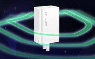 中興通訊正式宣布推出其新型65W氮化鎵充電器