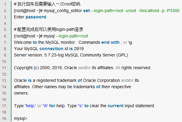 MySQL數據庫的更改密碼(附源代碼)