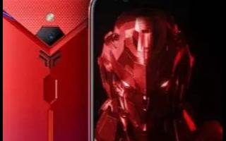 Nubia手机的用户现在可以享受Android的最新系统