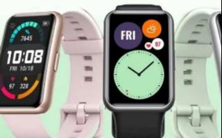 具有心电图功能的新版Huawei Watch GT 2 Pro将在中国上市