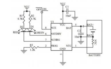 HM4058DR線性鋰離子電池充電器的數據手冊免費下載