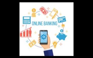数字人民币试点提速,促进电子支付市场的充分竞争