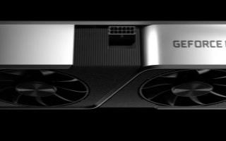 即將面世的GeForce RTX 3070版本已經推遲