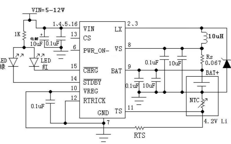HM5066鋰電池充電管理芯片的數據手冊免費下載