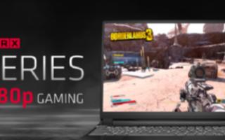 AMD已在中端1440p PC游戲卡市場上站穩了腳跟